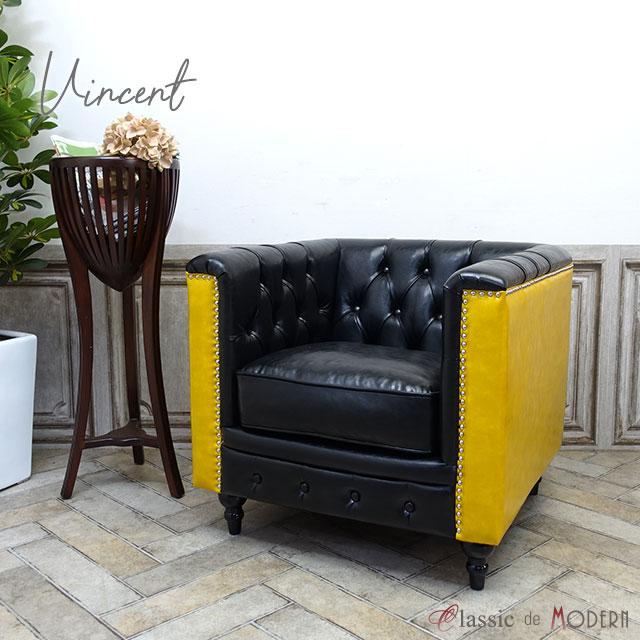 Sofa Armchair Fake Leather Pu