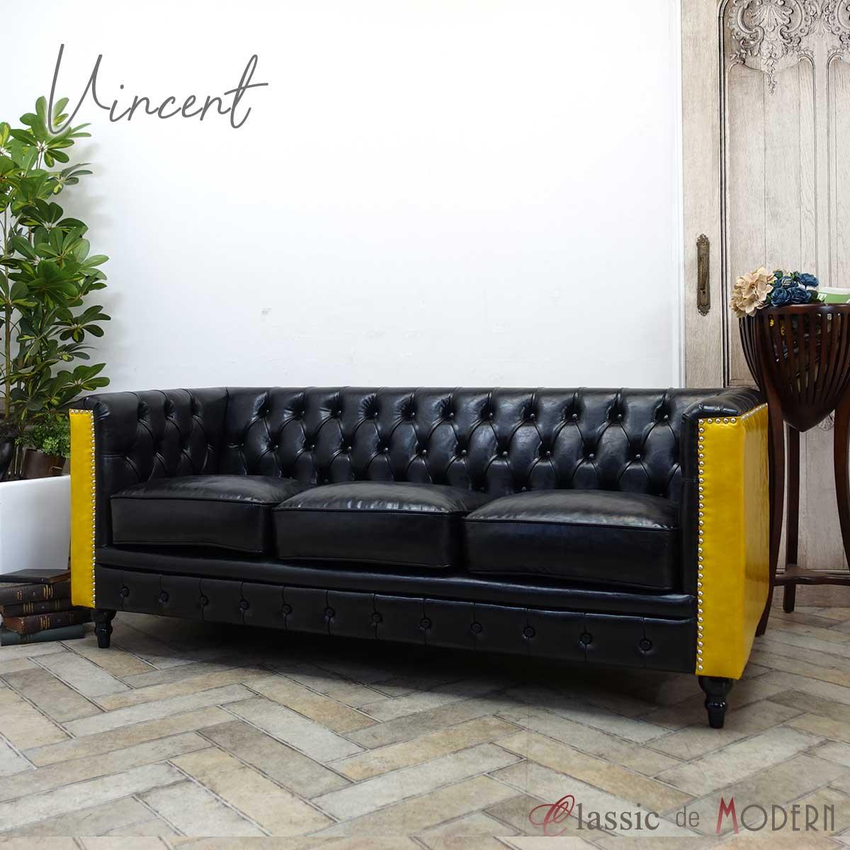 Vincent triple sofa generic fake leather PU yellow black fake leather black  yellow vm3p51p69k