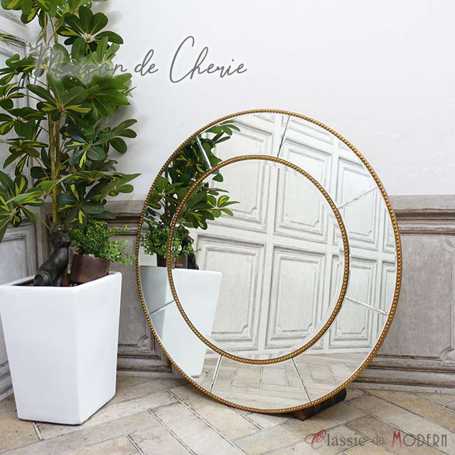 メゾン・ド・シェリー ウォールミラー 鏡 おしゃれ 家具 hnm-006 メゾンドシェリー