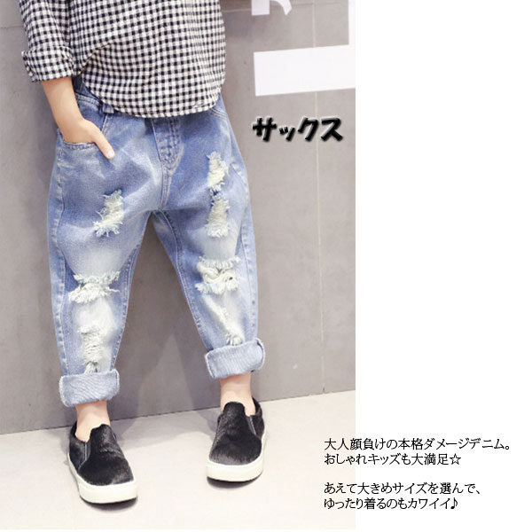 c82d4e90361 Child casual clothes fashion indigo sax Korea fashion trend cla712080 of  the boy woman for the ☆ kids denim denim jeans straight damage crash kids  Jr. ...