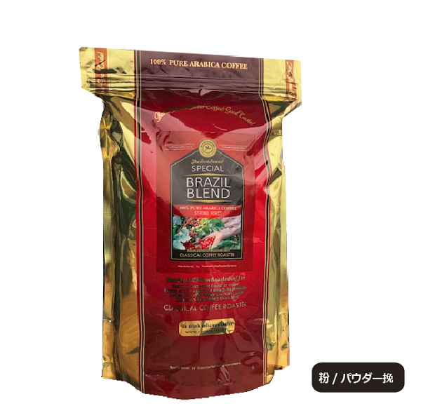 人気の 5☆好評 100% アラビカ 豆 深煎り エスプレッソ用 未使用 パウダー挽 コーヒー豆 送料無料 コーヒー ブラジル スペシャル 2lb 粉 ブレンド 1kg クラシカルコーヒーロースター 2