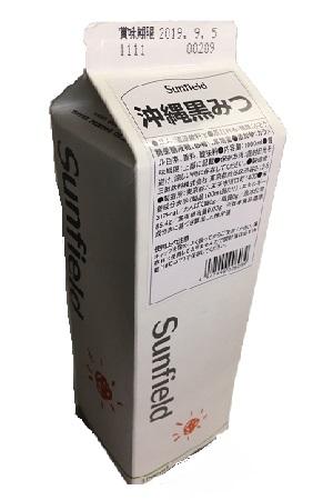 かき氷やソーダ水に使えるスタンダードなシロップ 三田飲料 黒蜜 開店祝い 紙パック 1000ml 商品追加値下げ在庫復活