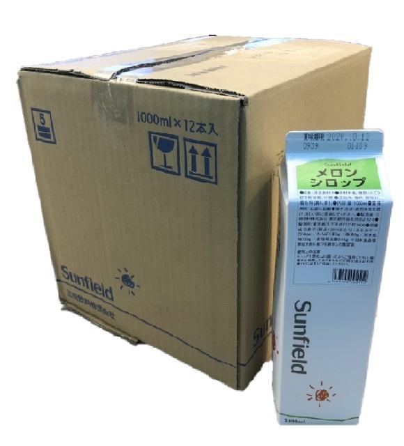 三田飲料 メロンシロップ 1000ml×12本 ケース販売