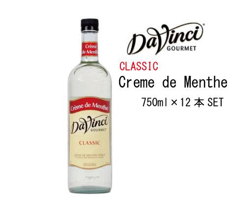 Davinci ダヴィンチ フレーバーシロップ クレム・ド・ミント 750ml 12本セット