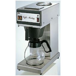 カリタ 業務用コーヒーマシン KW-15(スタンダード型)