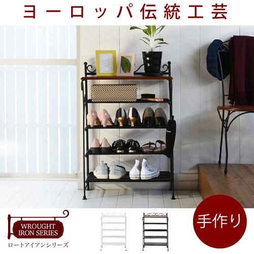 ロートアイアン シリーズ シューズラック 飾り棚 アイアン 脚 アンティーク風 クラシック レトロ アイアン家具 玄関 一人暮らし沖縄、離島への送料は別途お見積もり。メーカー発送のため代引き不可です。