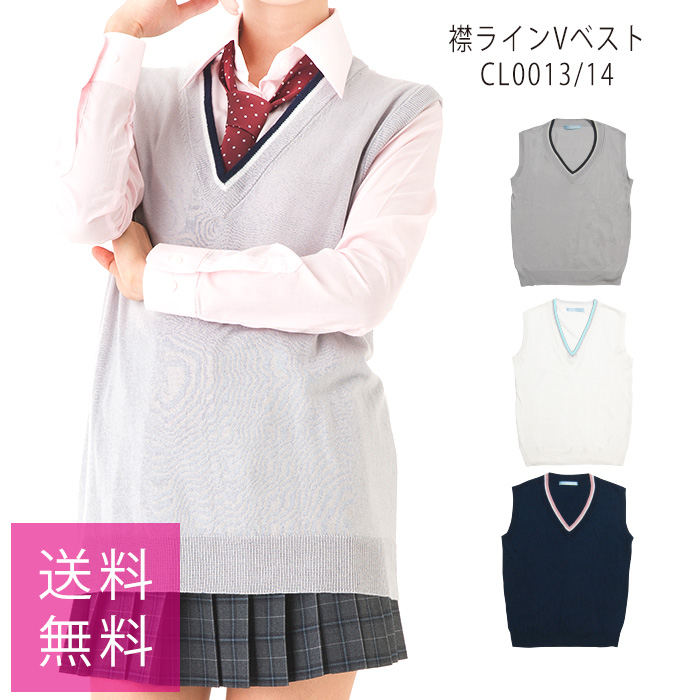 Children child office ladies knit [CL0014] of all season school student  high school student junior high student girls school girl high school girl  ...