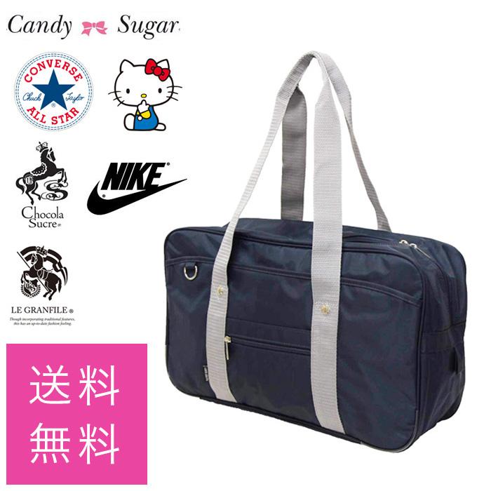 ffbb27e5d9 Schoolbag   nylon student uniform attending school high school girl Junior  High School Senior High School キャンディーシュガーコンバースキティプレイボーイ ...