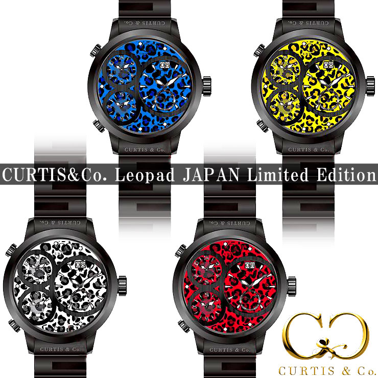 現品SALE CURTIS&Co. Leopard JAPAN Limited Edition【正規店限定】シリアルナンバー最速02番 ヒョウ柄(カーティス 腕時計)BIGTimeWORLD57mm4Timeビッグタイムワールドレオパードジャパンスペシャルリミテッド クレジット24回払いなら月々約 17,500円!