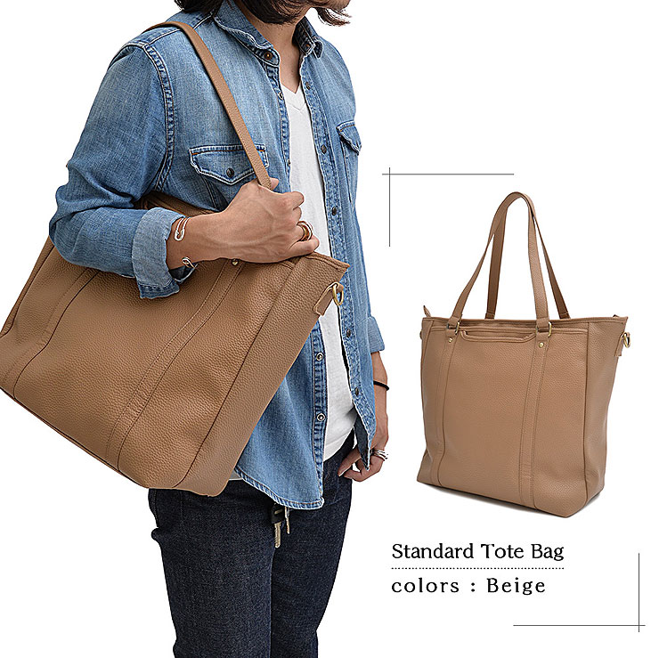 Host Of Mote Man Tote Bag Both Men And Women In The Pair Can