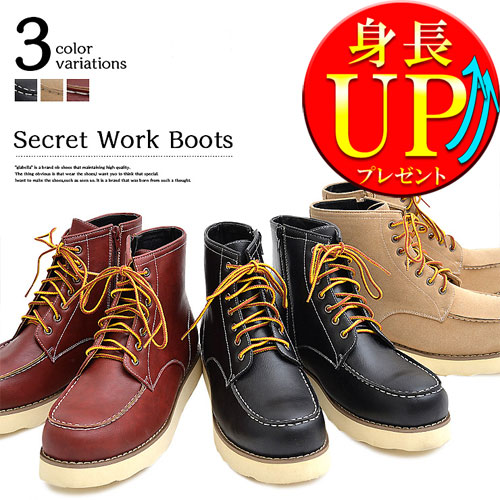 60ea97d28666 Height 6 cmUP secret work boots Claymore select stylish host must-see shoes  height up secret boots motivates MOC to mokacintu leather-like suede brown  black ...