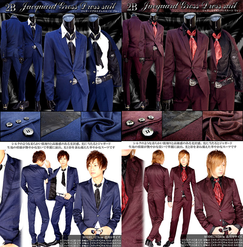 2451791252674 売れ筋ホスト ドレススーツ 赤スーツ パーティー 成人式 結婚式 スーツ スーツホスト ワイン シルバー Silverstripe ワインレッド  Winered ブルー SKYBLUE Purple ...