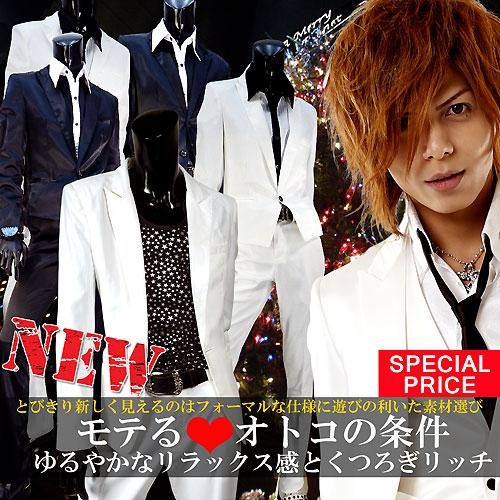 Claymore Online New Shiny Suit Latest Edition Dress Suit Host Suits