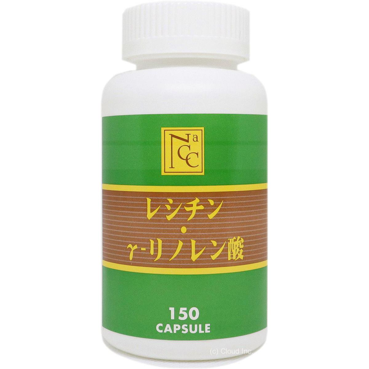 レシチン・γ-リノレン酸 α-リノレン酸 NACC エヌエーシー 送料無料 【 レシチン サプリメント 粒 カプセル ガンマリノレン酸 アルファリノレン酸 】