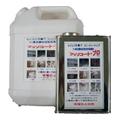 フッソコートプロ(4L)【業務用 フッ素コーティング剤】