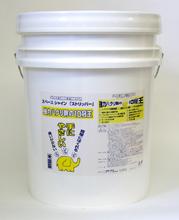 オーブテック スペースシャインストリッパー 5ガロン(18.9L)【業務用 ワックス剥離剤】
