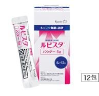 ルビスタ パウダー5g×12包×20箱【業務用 吐瀉物 感染予防 除菌洗浄剤】