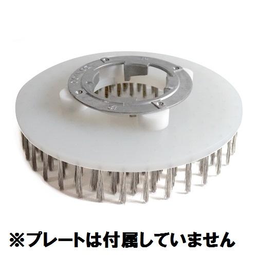 クオリティ α-ZAK 15インチ コラムス仕様 (アルファザク) 剥離専用ステンレスブラシ