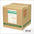 和協産業 スカラストF100 20kg 【業務用 スライム抑制剤】