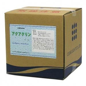 クリアライト アクアクリン 10kg 【業務用 お湯の透明度を向上し藻を抑制する浴場水除菌剤】
