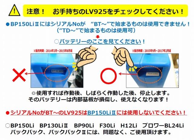 ペンギンマイティメイドパワータンクセット【業務用コードレスバッテリー式小型ドライバキューム】