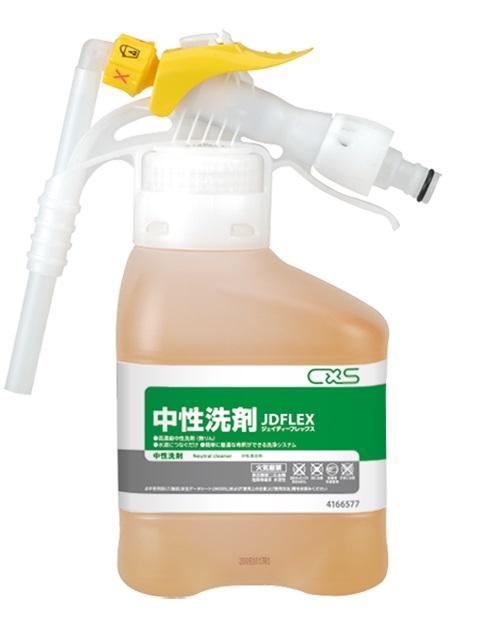 C×S シーバイエス JD-Flex 中性洗剤(1.5L×4本)【業務用 食器洗剤】