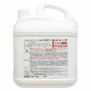 横浜油脂 リンダ スケールシェーブ 4kg【業務用 強力スケール・エフロ除去剤】