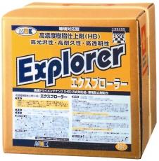 ◆◆つやげん バフ管理用 エクスプローラー 18L 【業務用 樹脂ワックス 高濃度樹脂仕上剤 TSUYAGEN】