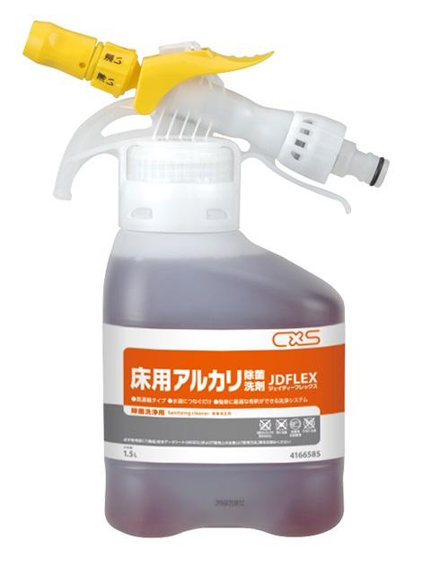 C×S シーバイエス JD-Flex床用アルカリ除菌洗剤(1.5L×4本) 【業務用 コロナウイルス インフルエンザ ノロウイルス 除菌 予防 消臭】
