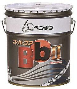 ペンギン スーパーコアBb2(18L)【業務用 樹脂ワックス】