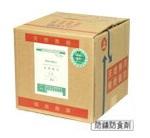 和協産業 ネオポリLQ (20kg) 【業務用 防錆防食剤】