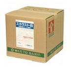 和協産業 スカラストB (20kg) 【業務用 汎用管内除スケール・除錆剤】