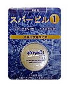 スパーピル1 レギュラー (53ml×18個)【業務用 浴槽防藻剤 エタニ産業】
