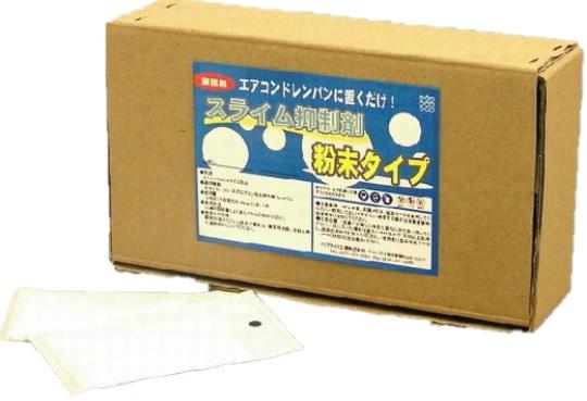 クリアライト スライム抑制剤(粉末タイプ・天カセ用)[3馬力(冷凍能力8.4kw)用x20袋