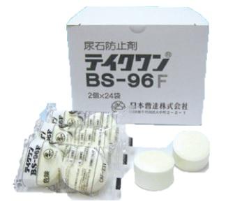 日本曹達 テイクワンBS-96F(96個)(2個×24個×2箱) 【業務用 尿石防止剤】