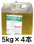 和協産業 ハイスカット92 (5kg×4本) 【業務用 貯水槽洗浄剤 マンガン除去 スケール除去】