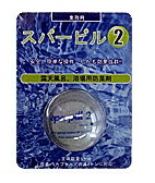 スパーピル2 レギュラー (53ml×18個)【業務用 浴槽防藻剤 エタニ産業】