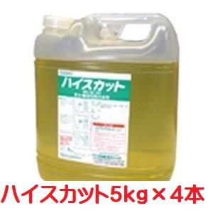 和協産業 ハイスカット (5kg×4本) 【業務用 貯水槽洗浄剤 マンガン除去 スケール除去】