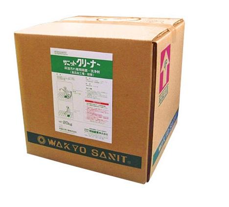 和協産業 サニットクリーナー (20kg) 【業務用 油汚れ洗浄剤】