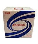 濾過機洗浄剤 20kg【業務用 ろ過機用洗剤 エタニ産業】