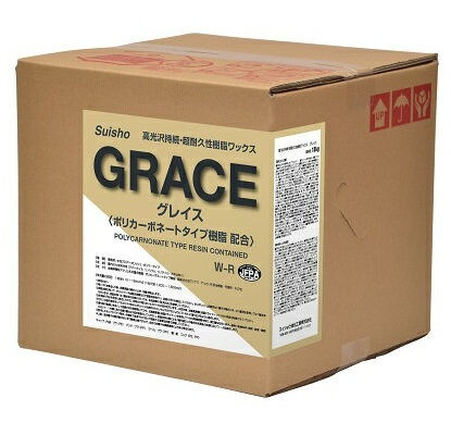 Suisho スイショウ グレイス (18L-BIB) GRACE 【業務用 樹脂ワックス 】