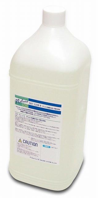 Nature LOG ネイチャーログ ラストクリーンB (錆取り剤・外壁洗浄剤) アルカリ性 4L×4本セット 【業務用 LAST CLEAN B 外壁洗浄剤 】
