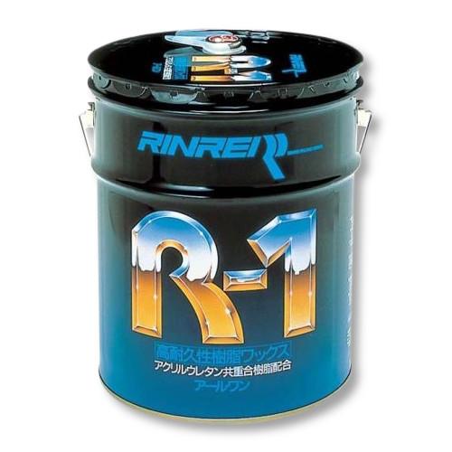 リンレイ パーモ R-1 (18L) アクリルウレタン 樹脂ワックス 【業務用 超高耐久 耐久性 密着性 高光沢 アクリルウレタン共重合樹脂配合 RINREI 】