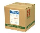 和協産業 スカラストE(20kg) 【業務用 カルシウム系スケール専用除去剤】