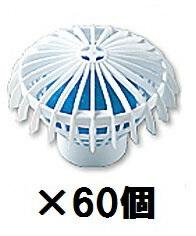 和協産業 サニットクールMe 目皿丸タイプ (60個) 【業務用 小便器尿石付着防止剤】