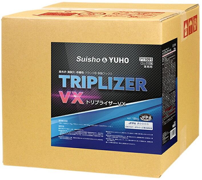 Suisho&YUHO トリプライザーVX (18L-BIB) 【業務用 樹脂ワックス 床用ワックス 高光沢 高耐久 高濃度 乾燥性 耐ヒールマーク スイショウ&ユーホー】