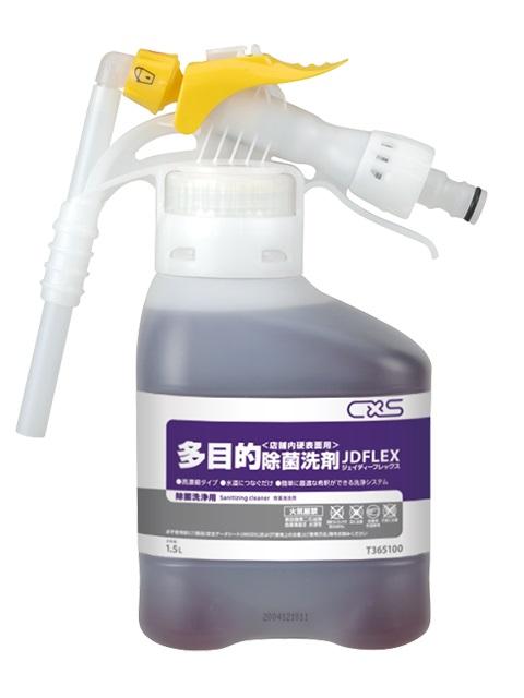 C×S シーバイエス JD-Flex 多目的除菌洗剤(1.5Lx4本) 【業務用 コロナウイルス インフルエンザ ノロウイルス 除菌 予防 消臭】