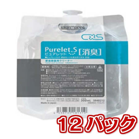 C×S シーバイエス ピュアレットSパウチ消臭(300ml×12個)【ピュアレットS ディスペンサー用交換用パウチ】