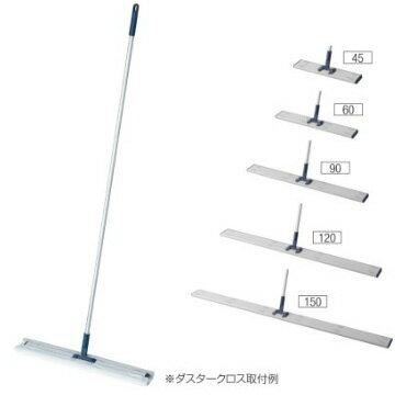 山崎産業 プロテック ダスターモップ150