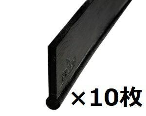 ウンガー UNGER ウンガー スペア ラバー 105cm 10枚RR990